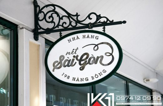 Co So Nao Bien Vay Quang Cao Uy Tin Gia Re Tai Tp Hcm
